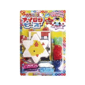 【IKEDA/イケダ】カラフルアイロンビーズ 1690010 012702 アイロンビーズ びーず 子供 室内遊び おもちゃ