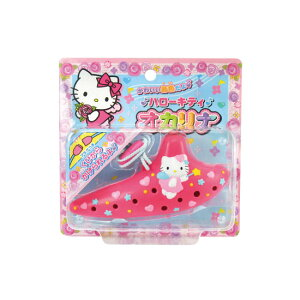 【IKEDA/イケダ】ハローキティ オカリナ 490245 003954 楽器 キティちゃん おもちゃ