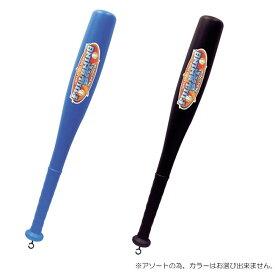 【IKEDA/イケダ】ジュニアバット 55760 055767 バット 野球