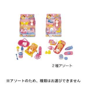 【IKEDA/イケダ】NEW赤ちゃんといっしょ!! 630018 010763 おままごと セット 女の子 子供 室内遊び おもちゃ
