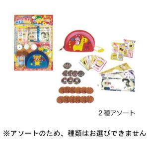 【IKEDA/イケダ】NEWおかいものあそびセット 630191 012200 お金あそび おままごと セット 子供 室内遊び おもちゃ