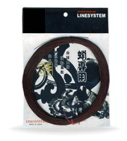 【LINE SYSTEM/システム】 蛸手づり糸 50M 8号 細 L-0908-A