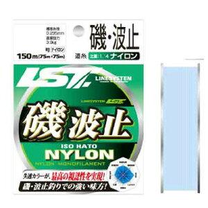 【LINE SYSTEM/システム】L-0060-G 磯・波止 ブルーホワイト 6号 ナイロン 平行巻 LBSYTTM ライン 糸 031902
