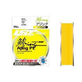 【LINE SYSTEM/システム】L-4203-G 鯵INGPE 0.3号 PE ライン 糸 033111