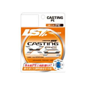 【LINE SYSTEM/システム】CASTING PE X8 200m 2号 L-4220-F 032923 PE ライン 糸