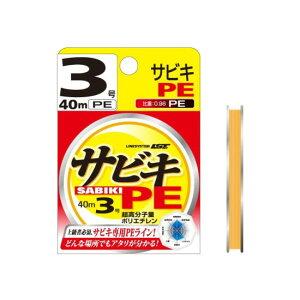 【LINE SYSTEM/システム】 サビキPE 40m 3号 イエローグリーン L-0230-D 033982 ポリエチレン PE