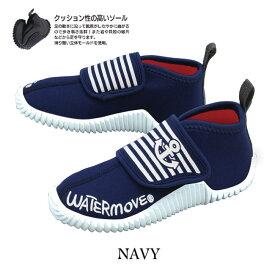 【WATERMOVE/ウォータームーブ】マリンシューズ WCS-36110 スイムウェア キッズ 子供用 ウォーターシューズ 靴 2018SS