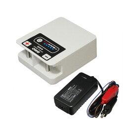 【BMO/ビーエムオー】アウトドアバッテリー4400(チャージャーセット) BM-L4400-SET リチウムバッテリー 電装品 バッテリー&チャージャーセット