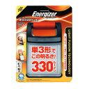 Energizer ffl281j