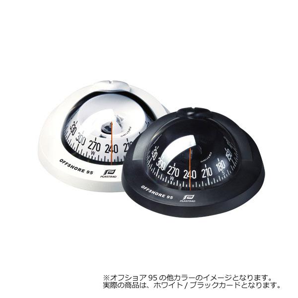 【PLASTIMO/プラスチモ】オフショア95 フラッシュマウント ホワイト/ブラックカード コニカルカード 航海計器 コンパス Q3R-KAZ-055-385