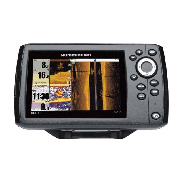 【HUMMINBIRD/ハミンバード】HELIX5 SI GPSマップセット 自然湖ver サイド/ダウン/2D GPS内臓 マップ込み GPS魚探 航海計器 魚群探知機