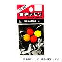 【NAKAZIMA/ナカジマ】蛍光シモリ 1号 5ヶ入 573 005738 NPK573 シモリウキ うき