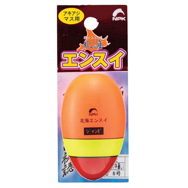 【NAKAZIMA/ナカジマ】北海エンスイ ウキ 円錐うき 仕掛 フィッシング用品