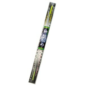 【LUMICA/ルミカ】神経絞めSet A20240 106421 LUMICA-A20240 神経絞め 釣小物 釣りアイテム 106421