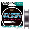 Ymt fluoroblast