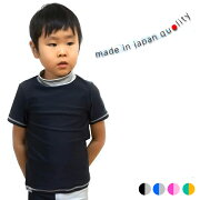 【wipeout/ワイプアウト】ラッシュガード半袖WKR-6100無料で名前が入れられる!日本製キッズ子供用紫外線対策水着UVカット水着スイムウェア
