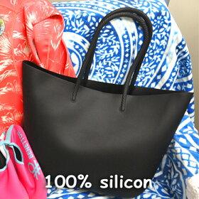 シリコンバッグSBG-8100ビーチバックプールバッグヨガバッグ鞄サマーバッグレディスSBG8100
