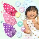 【タオルキャップ】ふわもこタオルキャップ TWC-8100 吸水キャップ  キャップタオル  キッズ 子供 女の子