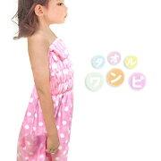 【タオルワンピース】ふわもこお着替えタオル巻きタオルラップタオルTWO-8100吸水タオルスイミングプールお風呂上りにキッズ子供女の子