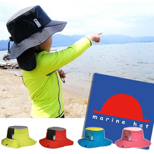 【wipeout/ワイプアウト】子供用マリンハット WKH-4110 サイズ54cm サーフハット 水陸両用 帽子 キッズ ガールズ こども用