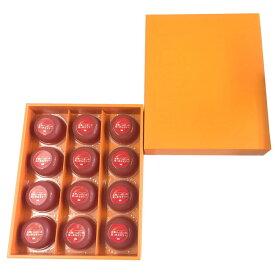 【お取り寄せグルメ】もりもと 太陽いっぱいの真っ赤なゼリー 6801-060001 フルーツトマト使用 北海道産 北海道直送品 送料無料 のし対応可 ギフト 贈物