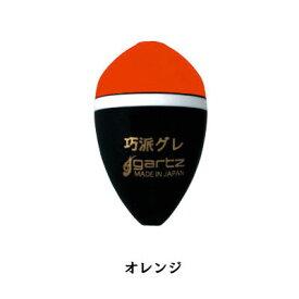 【GARTZ/ガルツ】巧派グレ M KOUHAGURE-M ウキ 中通しうき オールラウンドモデル ツヤ消し塗装