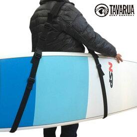 【TAVARUA/タバルア】ロングキャリーベルト 1007 日本製 ベルト SUP用 SUPアイテム