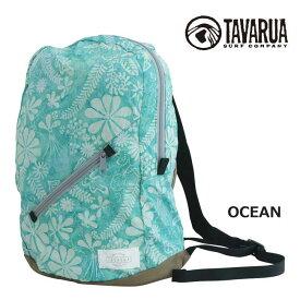【TAVARUA/タバルア】ポケッタブルリュック2トーン 3005 日本製 リュック 2TONE SUP バッグ