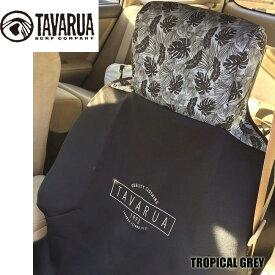 【TAVARUA/タバルア】ウェットシートカバーリミテッド 3015 座席カバー カー用品 ウエットスーツ素材