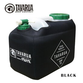 【TAVARUA/タバルア】ホットポリタンクネオプレーンケースセット 12L 3003 ポリタンク&ケースセット マリンアイテム