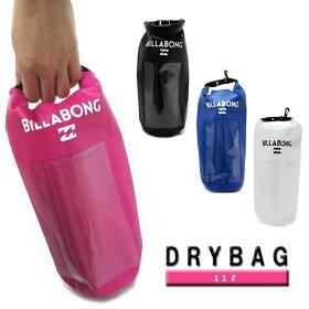 【BILLABONG/ビラボン】ウェットドライバッグAJ011-941鞄メンズ