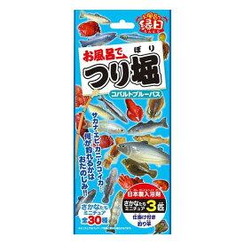 【IKEDA/イケダ】お風呂でつり掘 コバルトブルーバス 3450000 060876 お風呂グッズ 水遊び