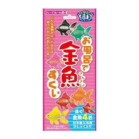 【IKEDA/イケダ】お風呂で金魚すくい 3450002 074965 お風呂グッズ 水遊び