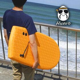 【HUEVO/ウエボ】ソフトサーフボード48インチショートサーフボードボードビータータイプ