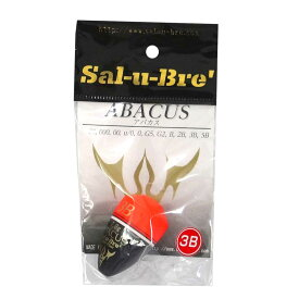 【SALUBRE/ソルブレ】アバカス 3B オレンジ ABACUS ウキ (015077) どんぐりウキ