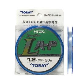【TORAY/東レ】トヨフロン スーパーLハード 50m 1.2号 112771 ハリス ライン