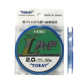 【TORAY/東レ】トヨフロン スーパーLハード 50m 2号 112801 ハリス ライン
