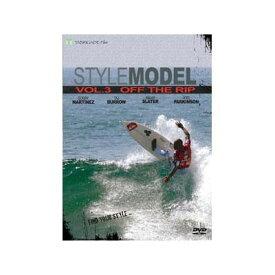 【DVD】スタイルモデルVOL.3オフザリップ 9825 900025 DVD サーフ用 サーフィンDVD デュークインターナショナル