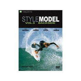 【DVD】スタイルモデルVOL.5バックサイド 9833 900049 DVD サーフ用 サーフィンDVD デュークインターナショナル