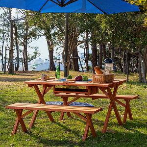 ガーデン ダイニングテーブルセット ベンチ 長椅子 チェア 椅子 おしゃれ 格安 屋外 カフェ テラス 庭 ベランダ バルコニー アウトドア 4人 モダン 安い 北欧 アンティーク 木製 ガーデンテー