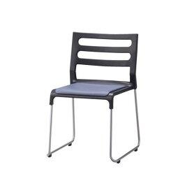 会議椅子 スタッキングチェア 5脚セット【 スタッキングチェアー 椅子 チェア イス いす チェアー 積み重ね 重ね置き 】 送料無料 送料込 学割 プレミアム