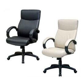 キャスター付き椅子 キャスター オフィスチェア 事務椅子 デスクチェア 椅子 チェア ハイバック レザー 肘付き椅子 肘掛け椅子 肘置き 肘付 肘掛
