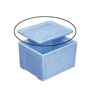 蓋 ブルー 3個セット 【 屋外収納 ワイドストッカー 収納ボックス ストッカー カートランク RVボックス 工具ケース 工具箱 工具入れ トランク コンテナボックス 収納ケース 物置収納 コンテ