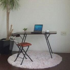 パソコンデスク 机 デスク PCデスク おしゃれ 安い 北欧 シンプル オフィス スリム 折りたたみ 折り畳み ワイド ゲーミング ヴィンテージ オフィスデスク パソコンラック ワークデスク 事務机 約 幅120