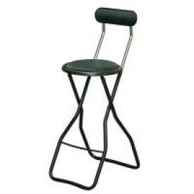 パイプ 椅子 4脚セット 背 の 高い カウンターチェア ハイチェア 折りたたみ【 バーチェア バーチェアー カウンターチェアー モダンチェア モダンチェアー チェア チェアー イス いす 伸縮 高さ調整 】 送料無料 送料込 学割 プレミアム