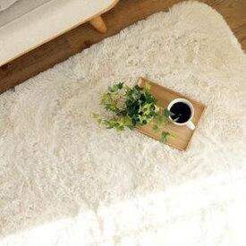 ラグ カーペット おしゃれ ラグマット 絨毯 北欧 シャギーラグ シャギー マット 厚手 極厚 安い 洗える 滑り止め 床暖房 床暖房対応 190×190 3畳