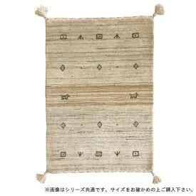 玄関マット おしゃれ 室内 北欧 ギャッベ ギャベ 屋内 北欧風 ラグ ラグマット カーペット 小さい 小さめ ウール 45×75 ベージュ
