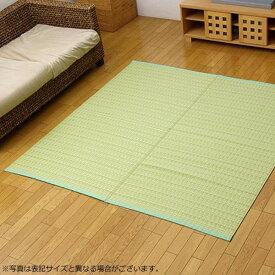 ダイニングラグ おしゃれ 北欧 拭ける 洗える ダイニング ラグ マット 絨毯 ラグマット 厚手 安い ふかふか 江戸間 8畳 348×352 グリーン