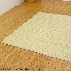 ダイニングラグ おしゃれ 北欧 拭ける 洗える ダイニング ラグ マット 絨毯 ラグマット 厚手 安い ふかふか 本間 10畳 477×382 ベージュ