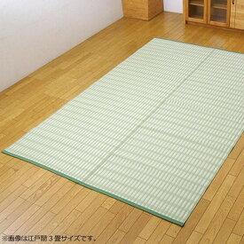 ダイニングラグ おしゃれ 拭ける 洗える ダイニング ラグ マット 絨毯 カーペット ラグマット 厚手 安い 江戸間 8畳 348×352 グリーン